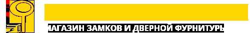 """Магазин замков и дверной фурнитуры """"Ключик-замочек"""
